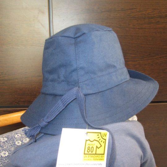 Chapeau en coton biologique anti-UV uni bleu - Pickapooh
